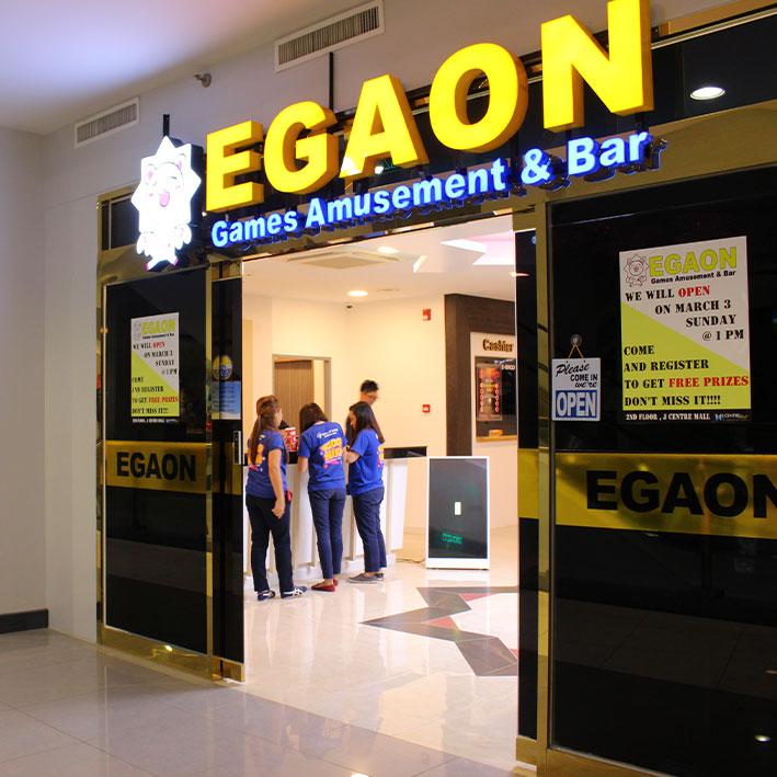 EGAON GAMES AMUSEMENT & BAR